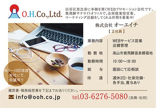 o-eichi_2010